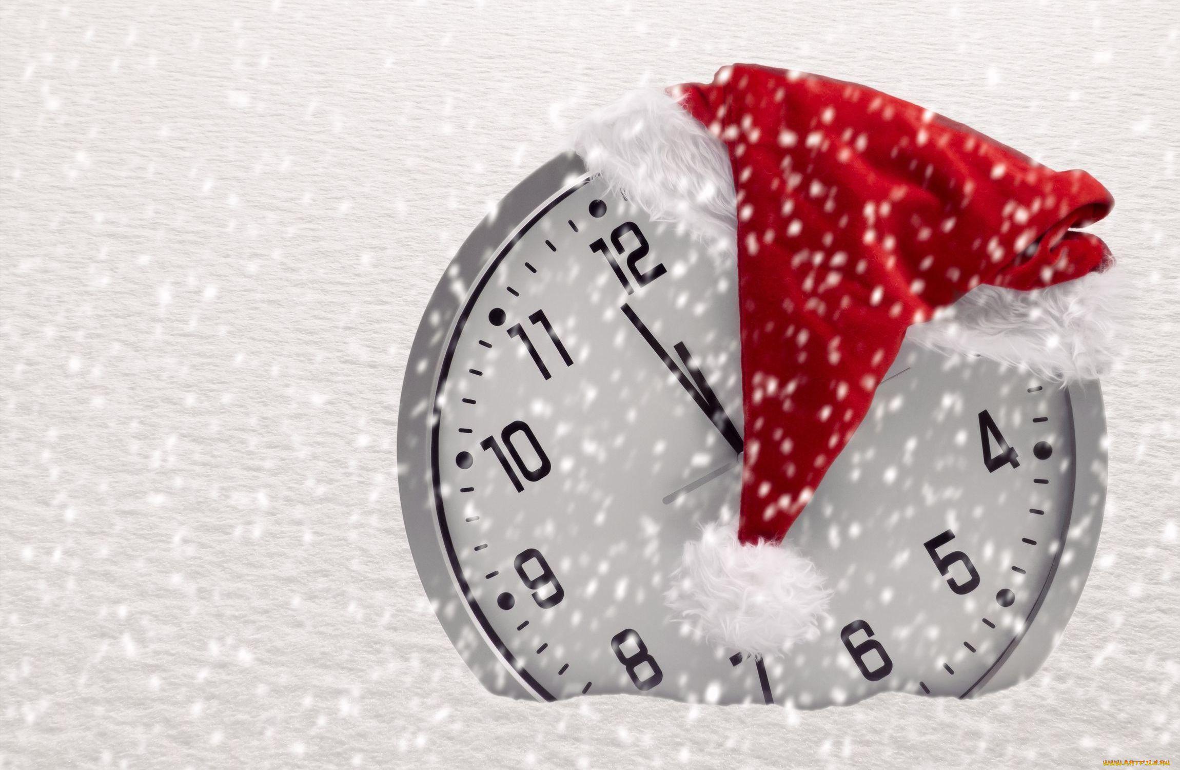 обожаю, картинки часы работы на новый год устоять перед